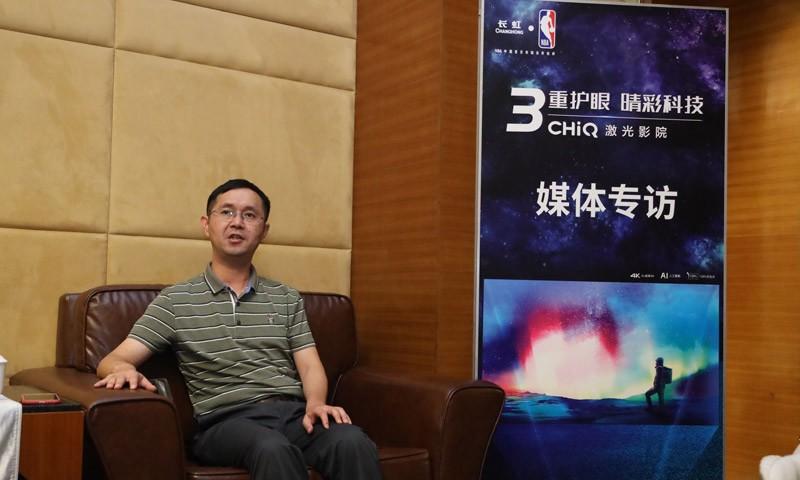 长虹邓新群:三色激光电视是显示技术的二次革命
