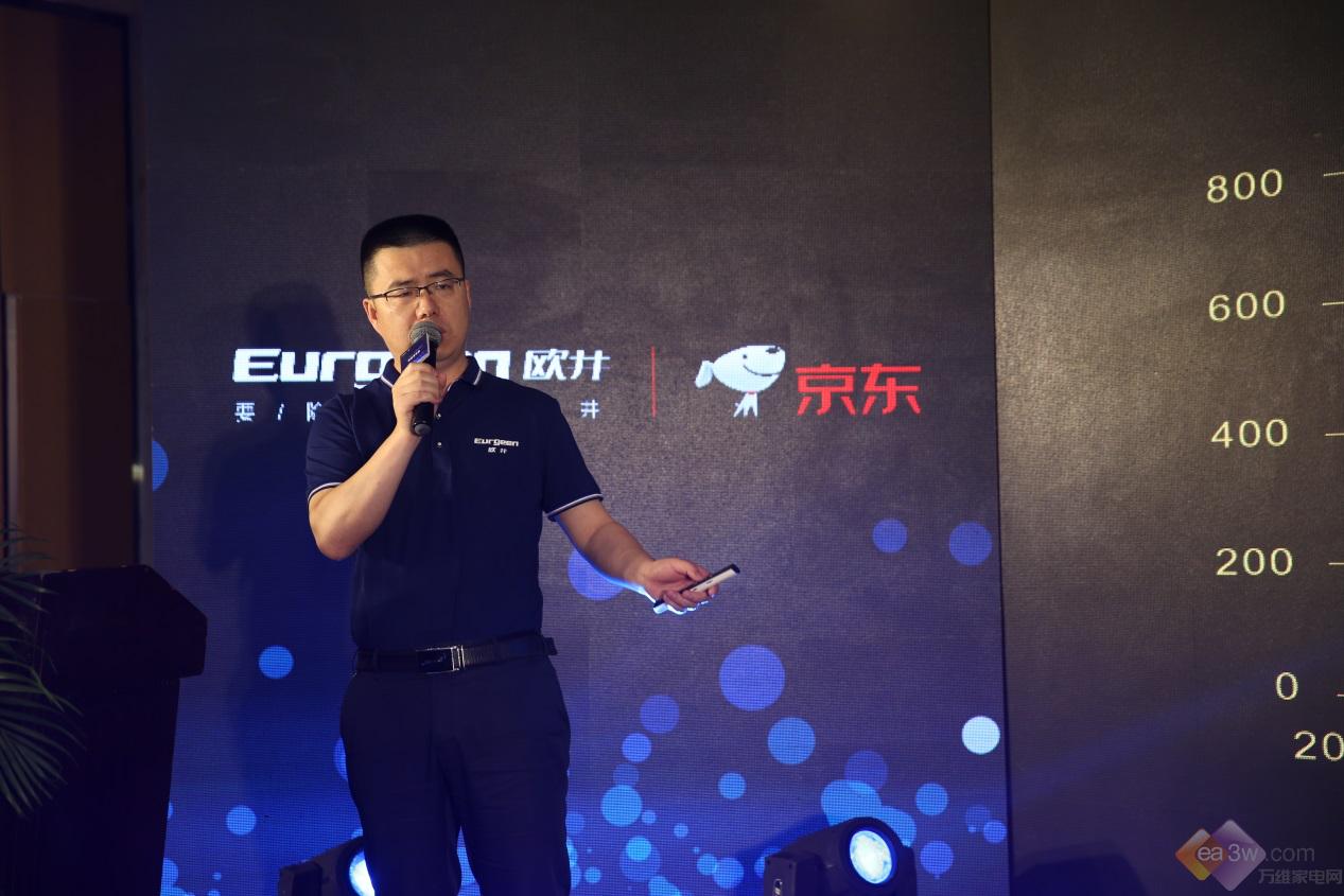 欧井在京发布除湿机领域创新产品:集除湿、净化、除甲醛于一身