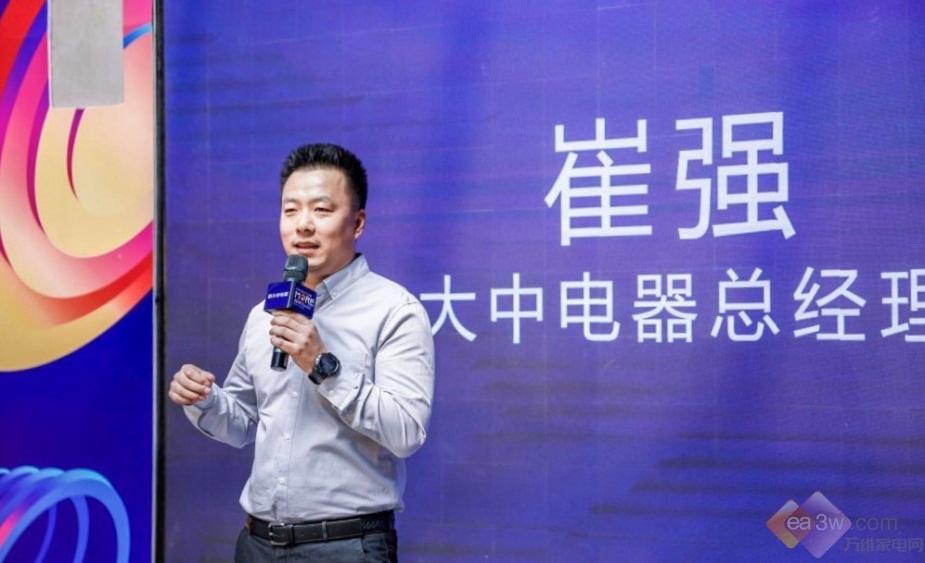 大中电器38周年庆,京津冀54门店将挂牌青少年安全救助基地