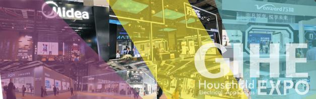 GIHE2019,配件企业将亲身体验收获