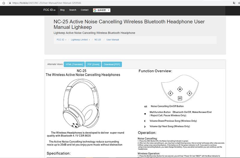 天籁品质,UONI由利Srhythm系列蓝牙耳机为你打造绝妙听觉盛宴