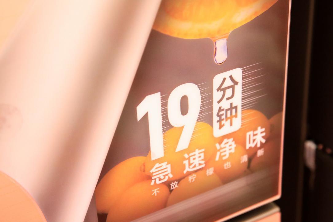 微晶净味旗舰新品落地杭州 美的冰箱率先抢占智慧前装市场