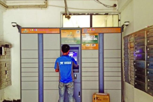 科技早闻:华为折叠屏手机8月上市,三星或9月关闭在华最后手机工厂