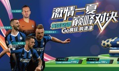 体育营销再放招海信空调成国际米兰夏季行官方合作伙伴