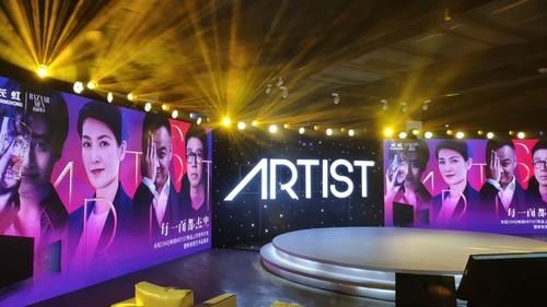长虹CHiQ年度旗舰单品,ARTIST新家居艺术电视惊艳上市