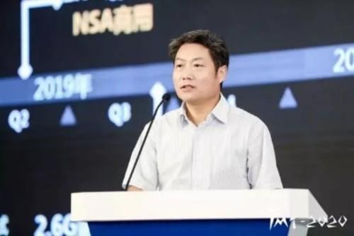 科技早闻:华为申请拍月亮专利,中国移动表示明年所有地级以上城市或将5G商用