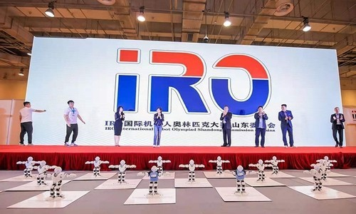 机器人元素成为2019中国国际消费电子博览会重头戏