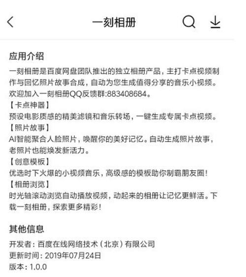 科技早闻:工信部向中国电信核配1亿号码资源,西门子将在中国建立5G研发中心
