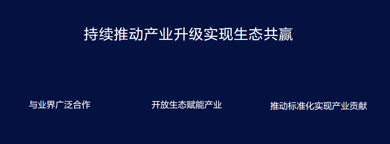 华为智慧屏9月见,全新智慧屏时代来临!