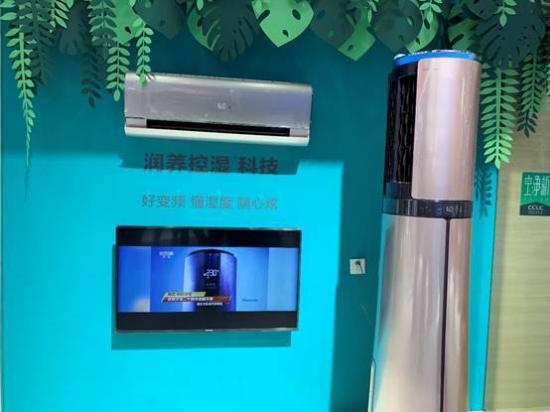 智能家居进入跨品牌时代,传海信空调将加入华为HiLink生态圈
