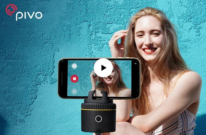 创意酷品:Pivo,不需要会拍照的男朋友也能拍出好看的大片