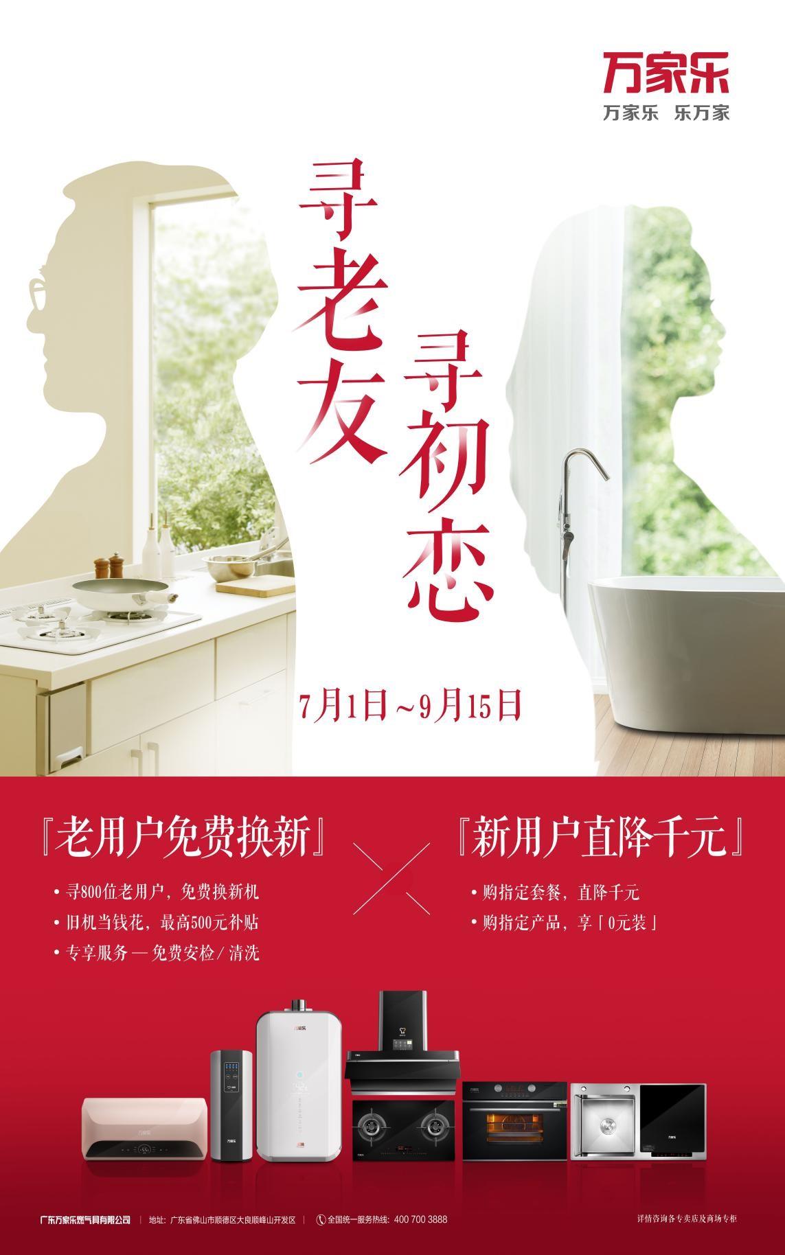 http://www.pygllj.live/wujinjiadian/408377.html