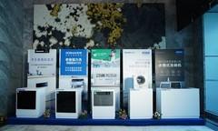 """首批次中式洗碗机A+认证产品出炉,助力国内消费者找到""""对先生"""""""