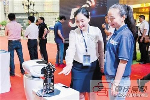 科技早闻:重庆诞生首批5G体验用户,基因编辑技术将首次应用人体测试