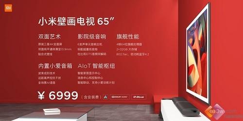 网络热议小米电视2019上半年销量、出货量双双中国第一,罗永浩力挺:这才是顶尖的企业