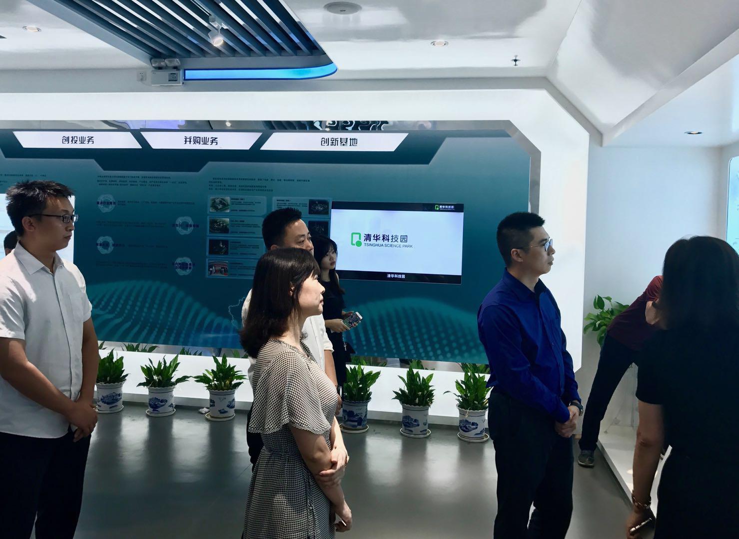 产学研融合 万家乐与深圳清华大学研究院达成战略合作