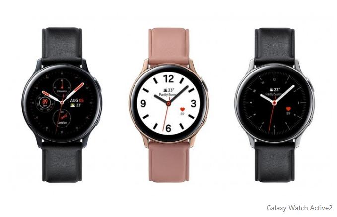 科技早闻:iPhone或将在2021年开始采用屏下指纹,三星发布Galaxy Watch Active2智能手表