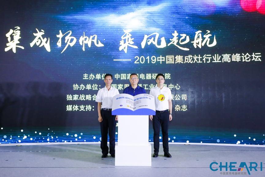 818集成灶峰会苏宁放猛料:今年将建500家集成灶品牌形象店