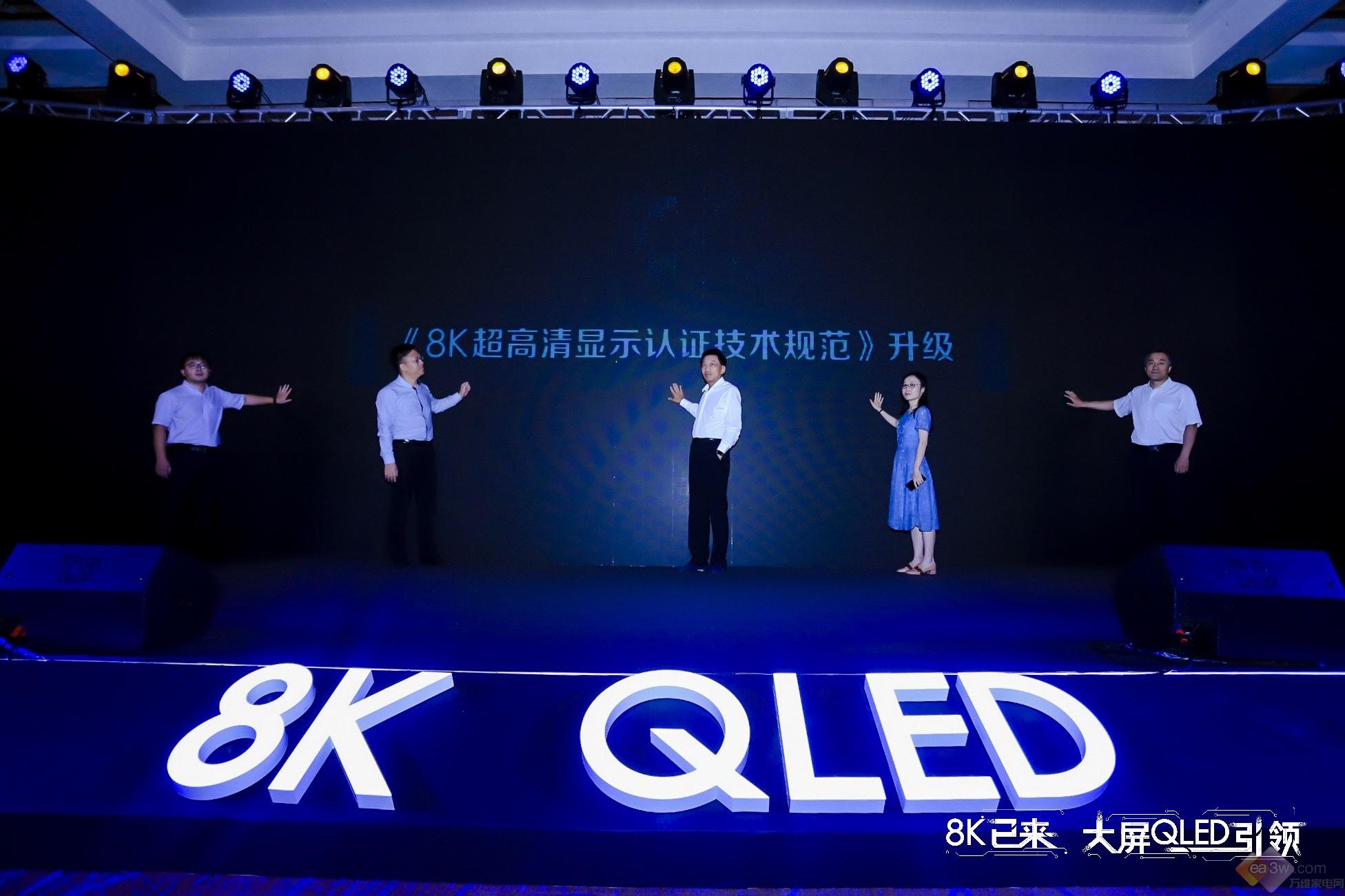 8K大有可为 TCL、三星联手苏宁、国美、京东签130亿QLED销售大单
