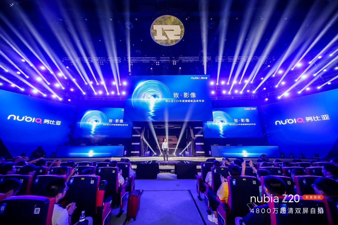 4800万像素超级夜景最强自拍,努比亚Z20才是摄影旗舰该有的样子