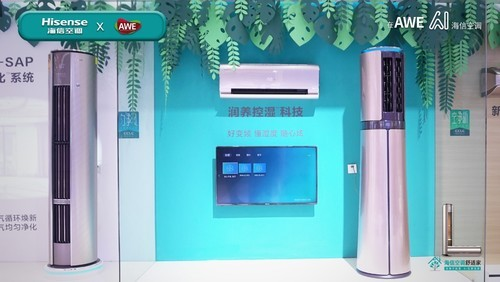中标院发布首批热舒适认证空调 海信入围6款排名第一