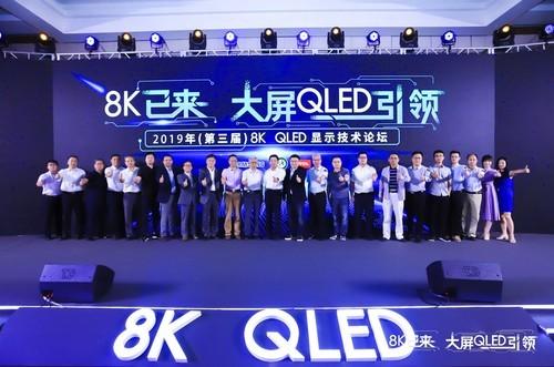 """QLED与OLED""""正面刚"""",谁能笑傲大屏8K时代"""