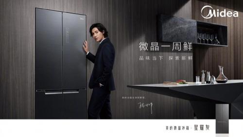 七夕《爱的保鲜舱》刷屏背后:美的微晶冰箱的独家爱情保鲜哲学