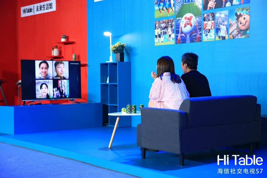 这就是未来!海信正式发布国内首款社交电视!