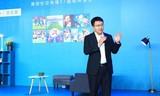 海信电器王伟:大屏已进入社交时代