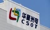 TCL电子(01070.HK)成为8K产业标准制定者  实力领跑8K高清未来