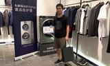 """海尔衣联网发布""""衣物捐赠""""活动探索衣物回收平台"""