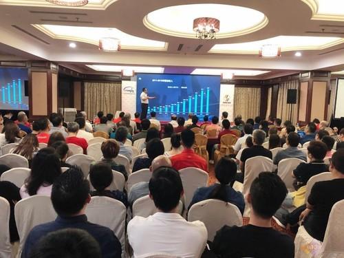"""新零售如何重构人货场?看老板电器在马来西亚分享的""""干货"""""""