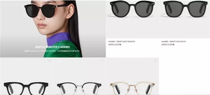 科技早闻: 三星在国内发布Galaxy Note 10系列,华为首款智能眼镜开启预售