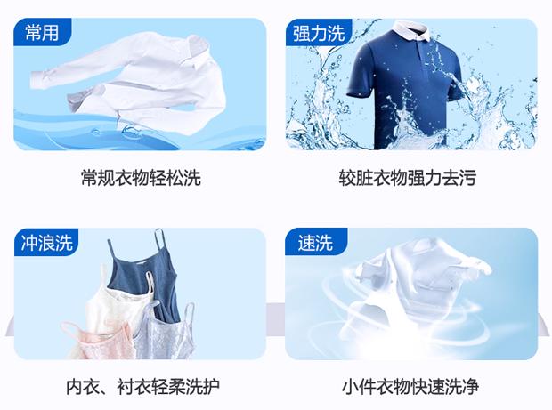 699元起售,换季衣物清洗绝少不了它助阵!