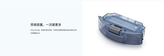 ILIFE智意X900扫地机器人深度解读:不止是激光导航