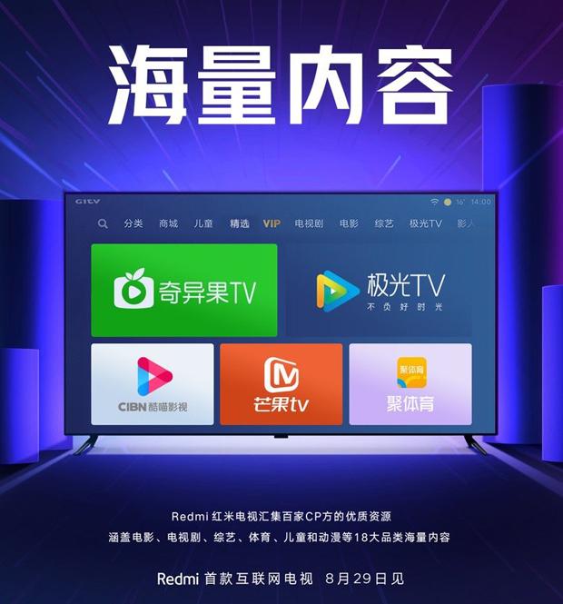 """大屏大智慧,Redmi红米互联网电视新品炫技""""秒开"""""""