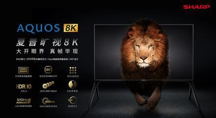 开店10秒就卖出一台电视 夏普夺Costco首日家电销售额No.1