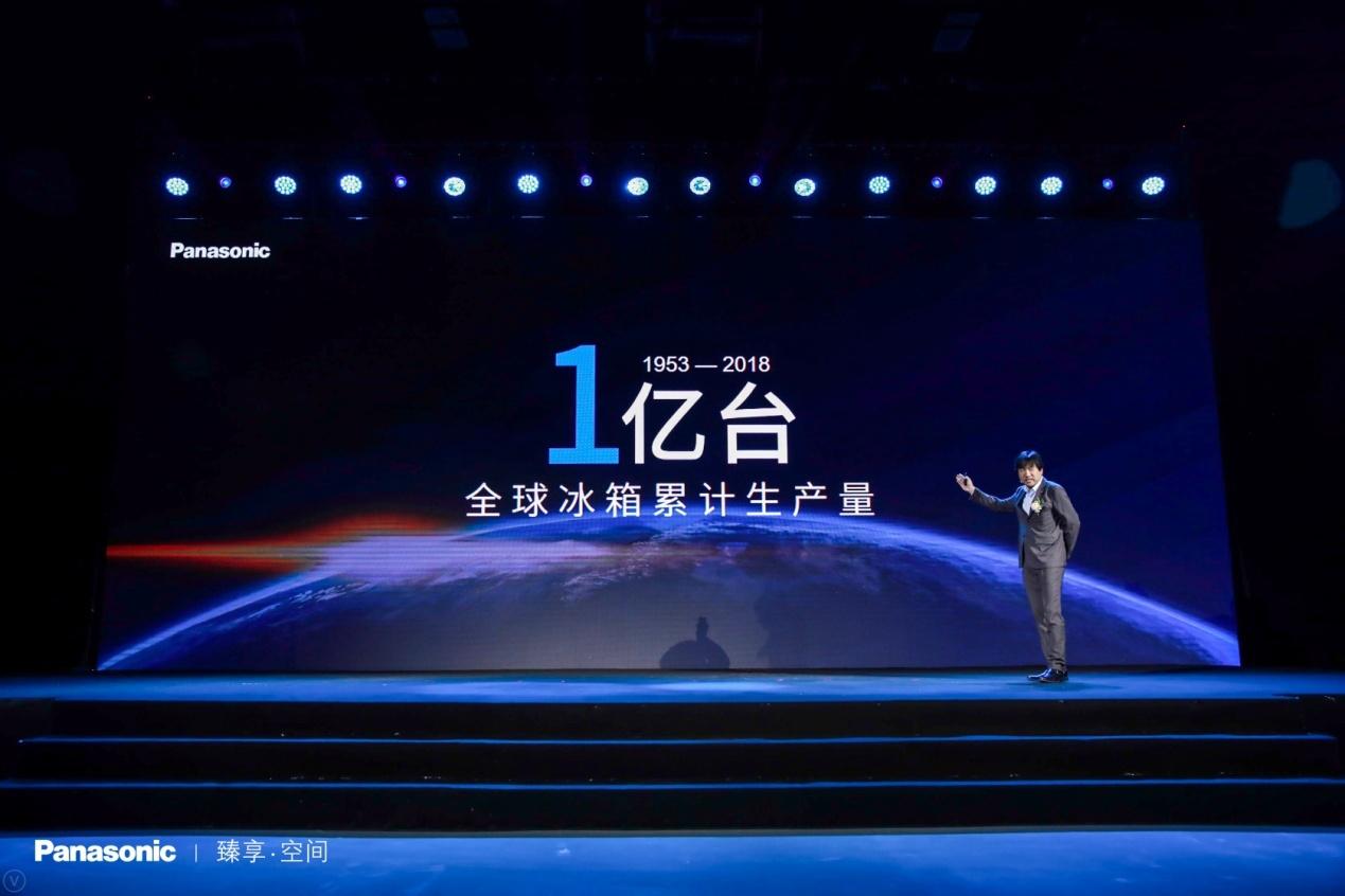 探索空间与新鲜的奥秘 松下冰箱为中国消费者缔造臻享生活