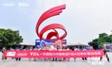 FIBA开赛在即,TCL携手天猫为中国男篮加油助威!