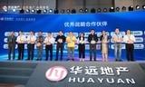 """技术成果获认证,老板电器登上""""中国燃气具行业优秀原创技术成果""""榜单"""