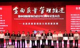 """荣膺""""全国质量奖"""",凌达树立中国压缩机行业新标杆"""