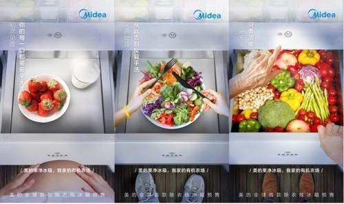 从农场到餐桌,美的果净冰箱开启预售 引领有机健康生活新范式