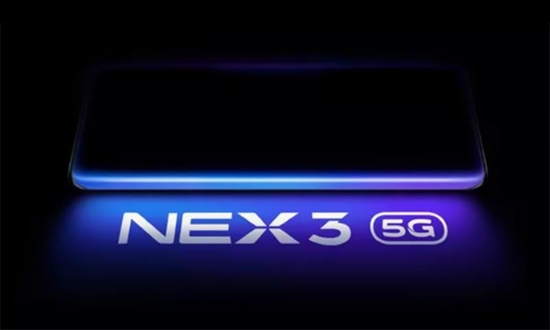 科技早闻:iPad Pro 明年或支持 3D 感应技术,荣耀首款5G旗舰机或是荣耀V30