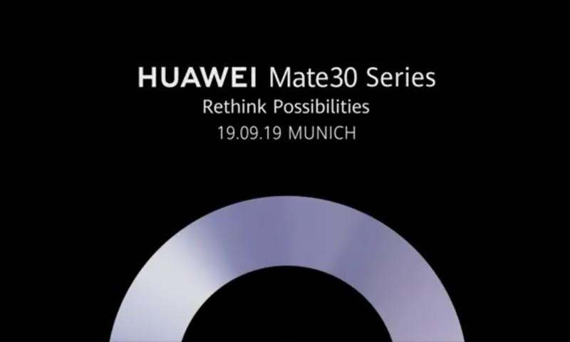 科技早闻:华为将于9月19日在慕尼黑发布Mate 30,8K电视规范公布