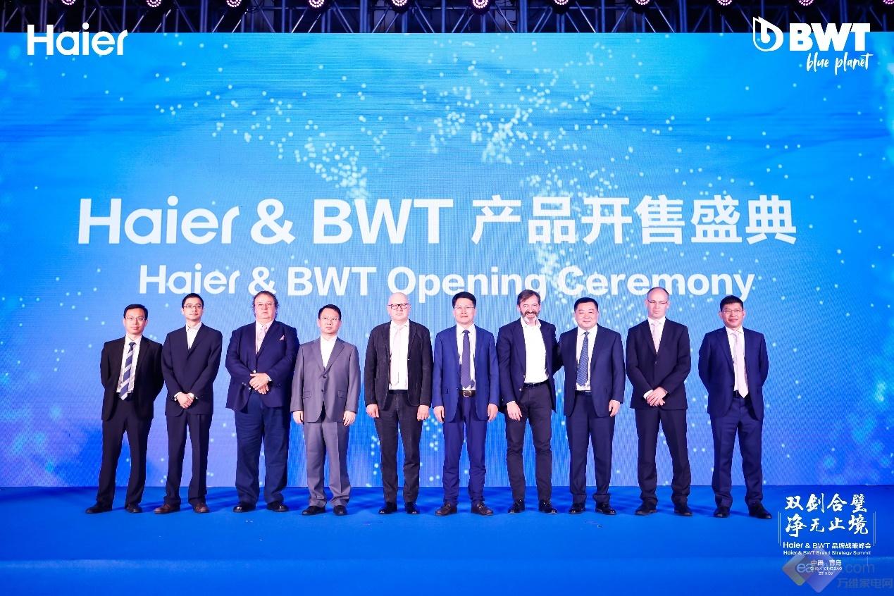 海尔携手BWT打造高端净水生态品牌 中国市场全面启动
