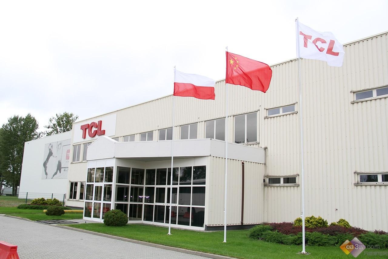 2019IFA前哨:走进波兰探寻TCL全球化战略步伐