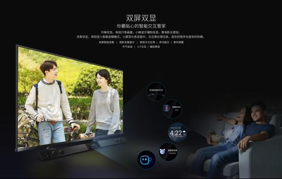 实力出众,颜值扛打  TCL C10双屏QLED TV颠覆视听交互体验