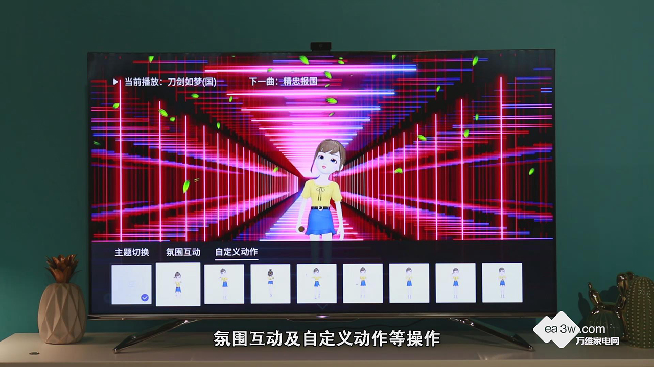 视频体验:海信社交电视的N大创意玩法,你知道几个?