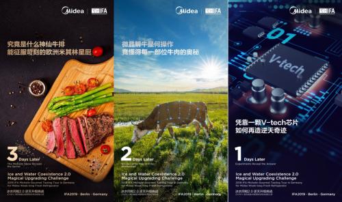 美的携全新升级微晶冰箱亮相2019IFA国际舞台