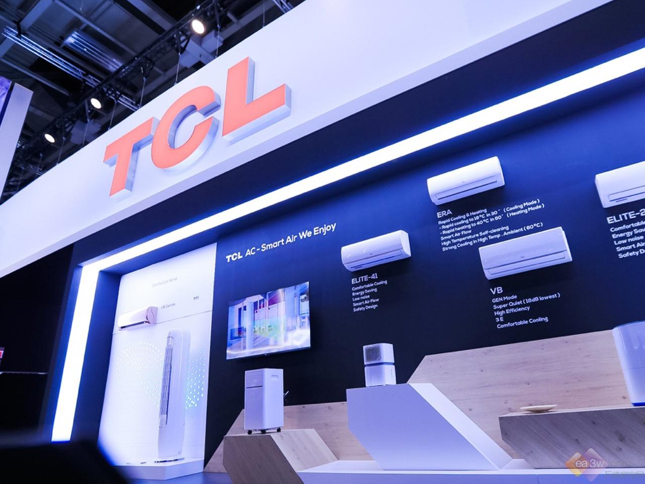 IFA 2019:TCL携硬核黑科技征战IFA,展区全图赏